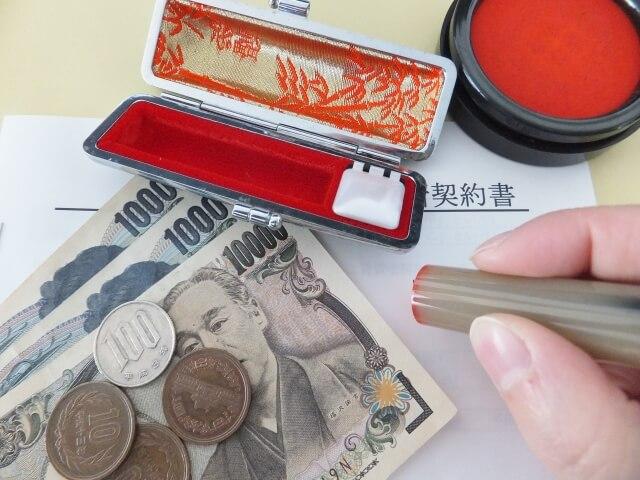 """Hal yang Perlu Diketahui tentang """"Shiki-kin, Rei-kin, Hoshou-kin"""" saat Mencari Kamar Sewa di Jepang!"""