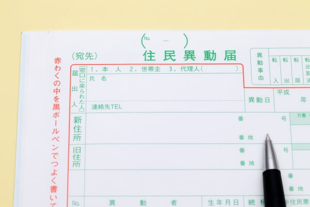 Daftar Prosedur yang Harus Dilakukan oleh Warga Asing saat Pindahan di Jepang
