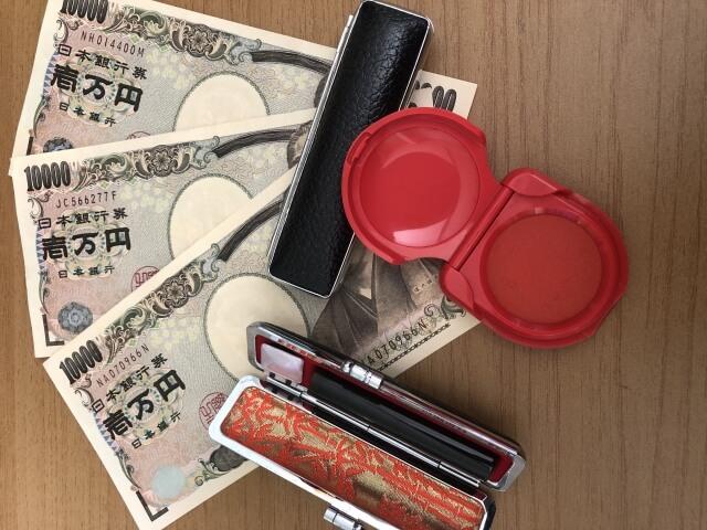 Prosedur yang Merepotkan Bisa Diserahkan kepada Pihak Lain Sekaligus? Agen Layanan Prosedur Administrasi Jepang