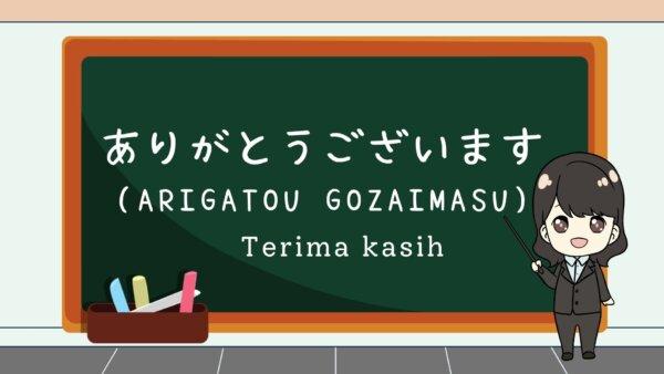 Arigatou gozaimasu (Terima Kasih) – Belajar Bahasa Jepang