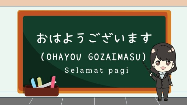 Ohayou Gozaimasu (Selamat Pagi) – Belajar Bahasa Jepang