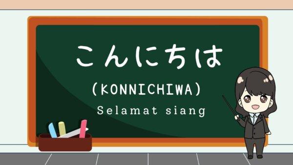 Konnichiwa (Selamat Siang, Selamat Sore) – Belajar Bahasa Jepang