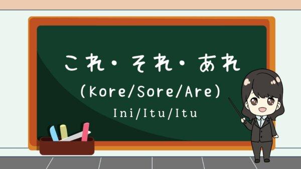Kore, Sore, Are – Belajar Bahasa Jepang