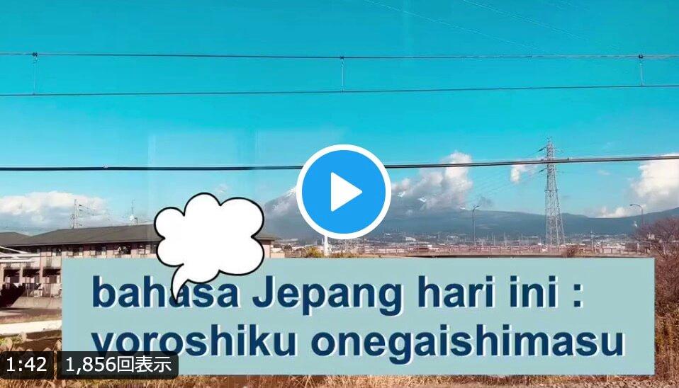 Yoroshiku Onegaishimasu (Senang berkenalan dengan kamu) – Belajar Bahasa Jepang