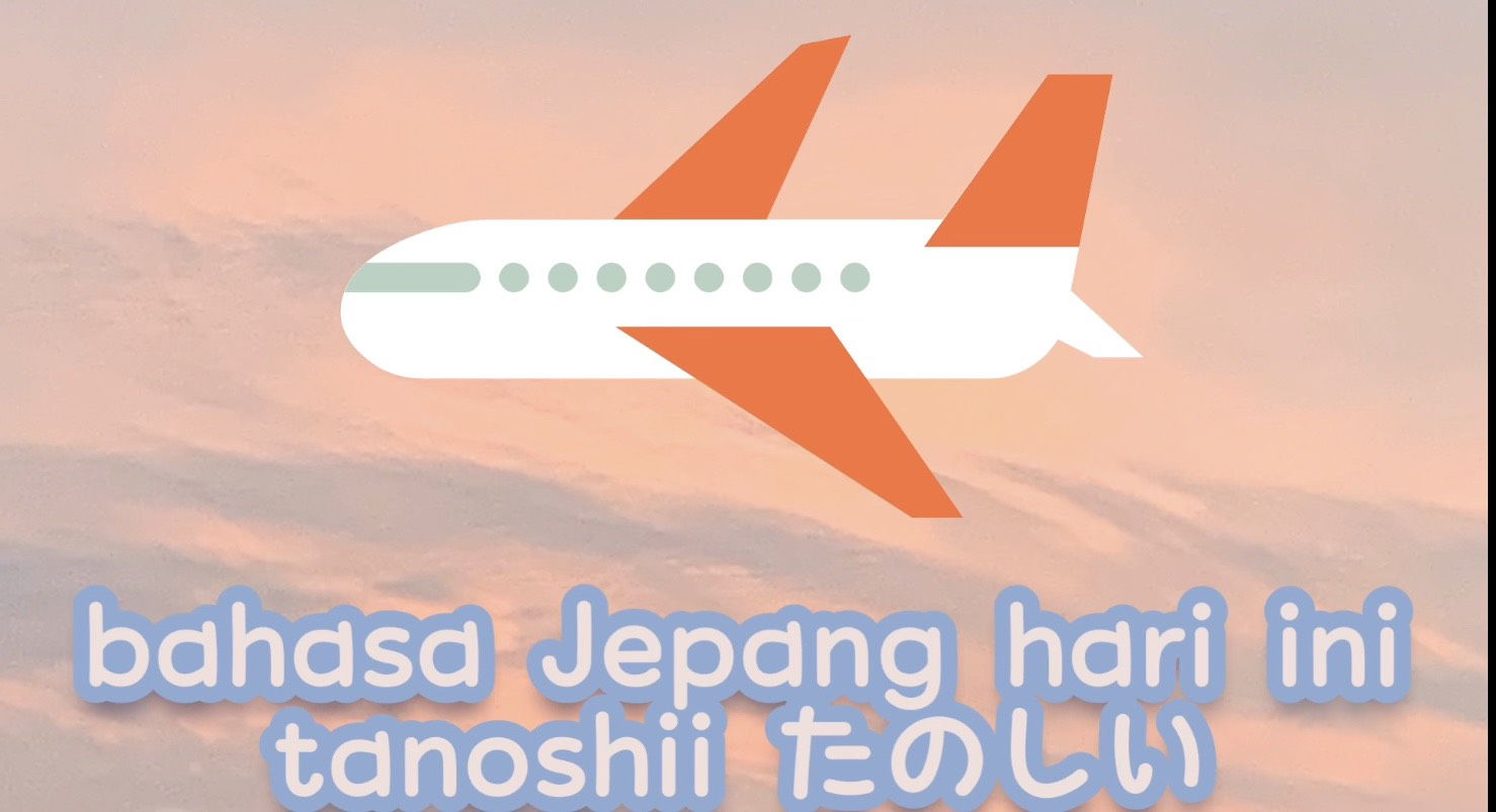 Tanoshii (Senang, Nikmat) – Belajar Bahasa Jepang