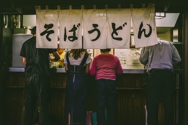 Rata-rata Biaya Makan di Luar untuk Karyawan di Jepang