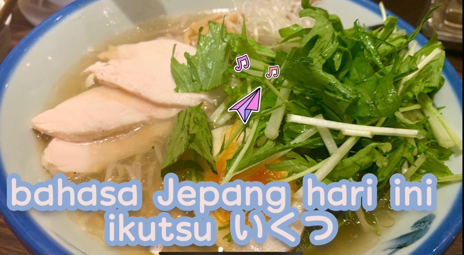 Ikutsu(berapa) – Belajar Bahasa Jepang