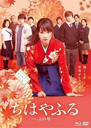 5 Rekomendasi Film yang Dibintangi Suzu Hirose