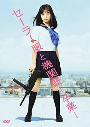 5 Rekomendasi Film yang Dibintangi Kanna Hashimoto