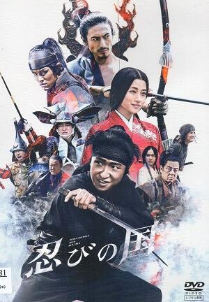5 Rekomendasi Film yang Dibintangi Satomi Ishihara