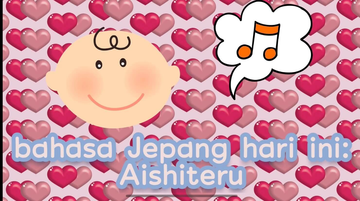 Aishiteru (Aku Cinta Kamu) – Belajar Bahasa Jepang