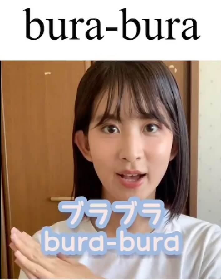Bura-Bura (Berkeliling Tanpa Tujuan) – Belajar Bahasa Jepang