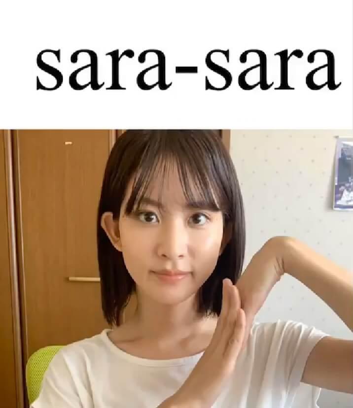 Sara-Sara (Halus, Lancar, Gemerisik) – Belajar Bahasa Jepang