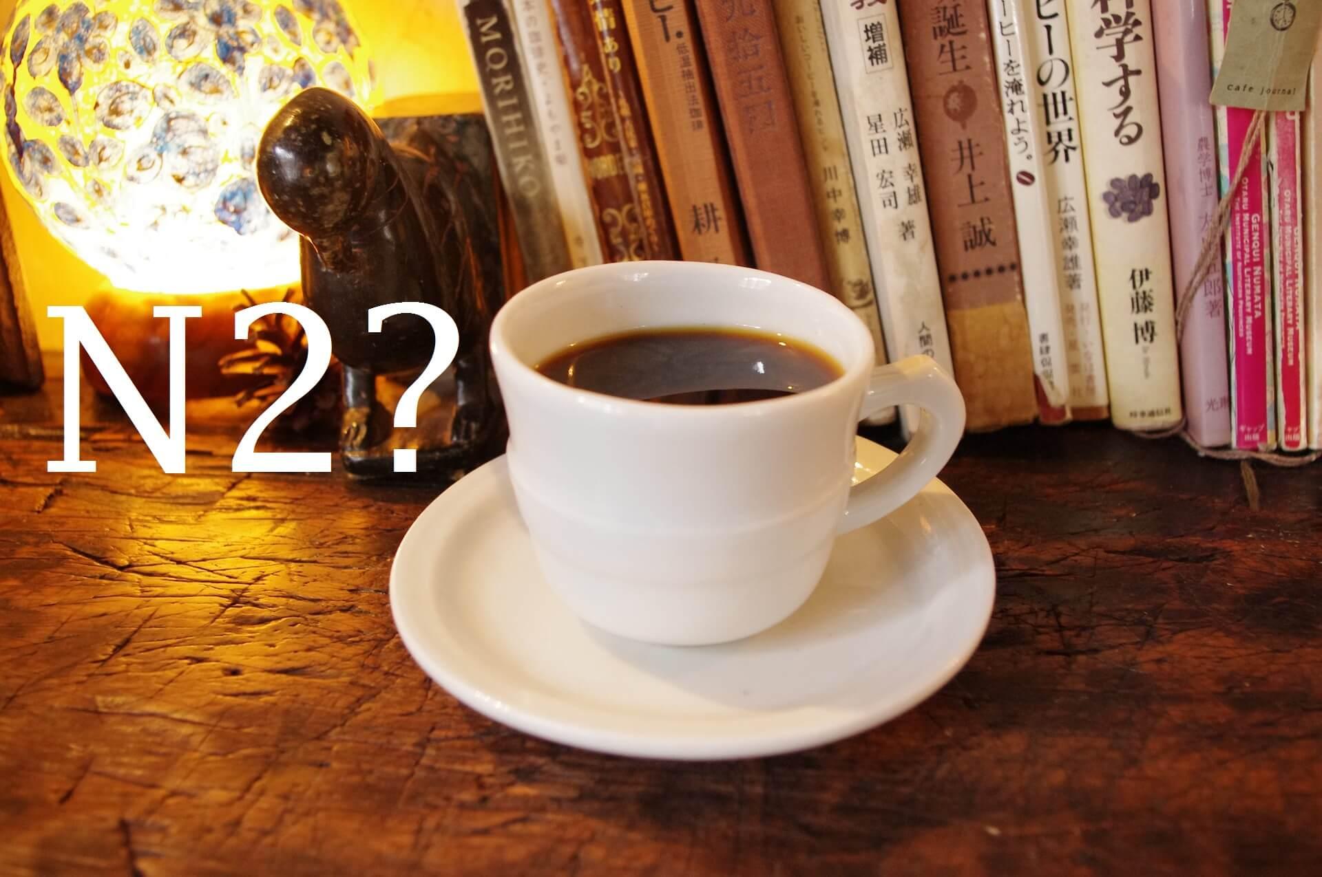 """Seperti Apa Sih Tes Bahasa Jepang """"JLPT N2""""?"""
