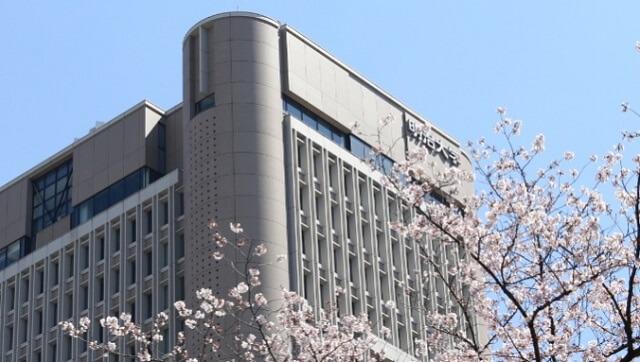 Informasi Kuliah dan Beasiswa Universitas Meiji