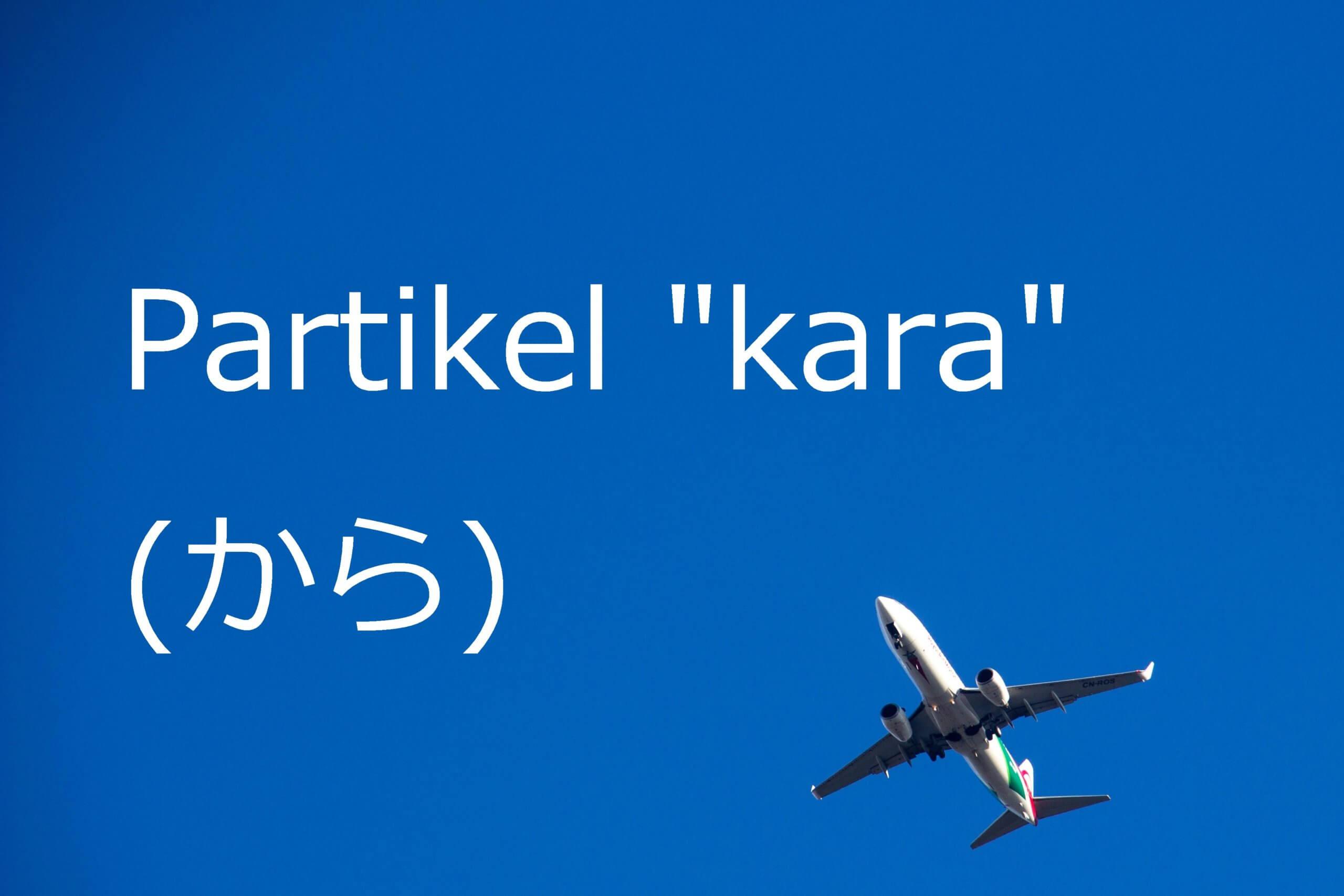 "Partikel ""kara"" – Belajar Bahasa Jepang"