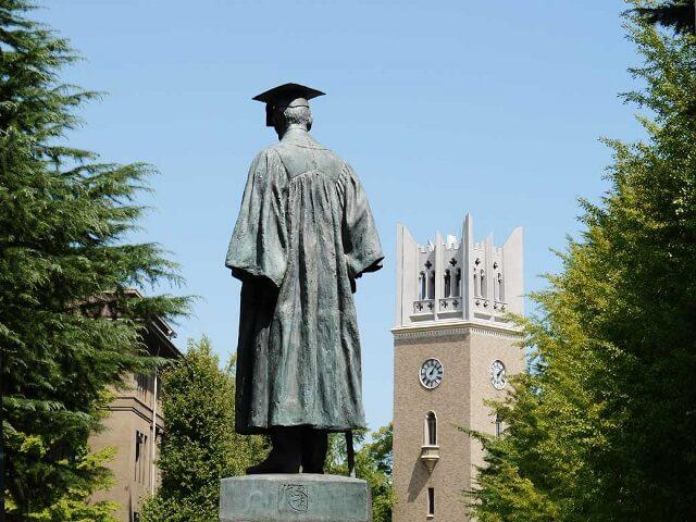 Informasi Kuliah dan Beasiswa Universitas Waseda