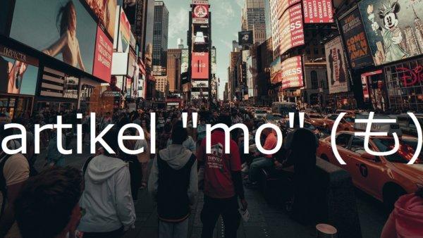 "Partikel ""mo"" – Belajar Bahasa Jepang"