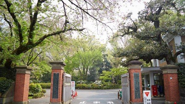 Informasi Kuliah dan Beasiswa di Universitas Gakushuin