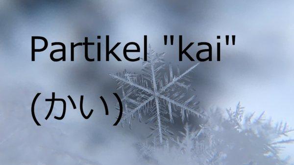 """Partikel """"kai"""" – Belajar Bahasa Jepang"""