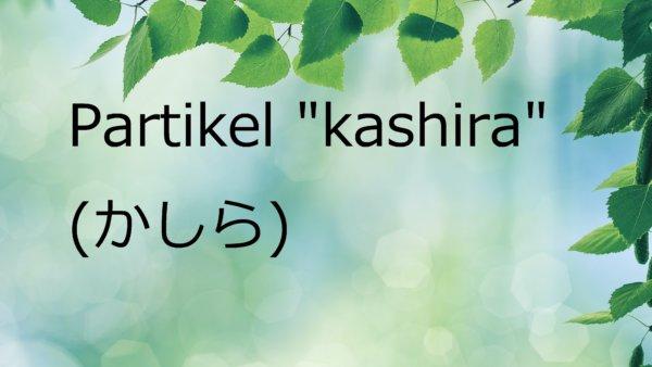 """Partikel """"kashira"""" – Belajar Bahasa Jepang"""