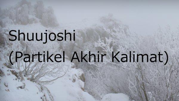 Shuujoshi (Partikel Akhir Kalimat) – Belajar Bahasa Jepang