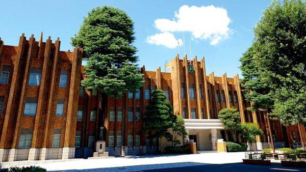 Informasi Kuliah dan Beasiswa di Universitas Takushoku