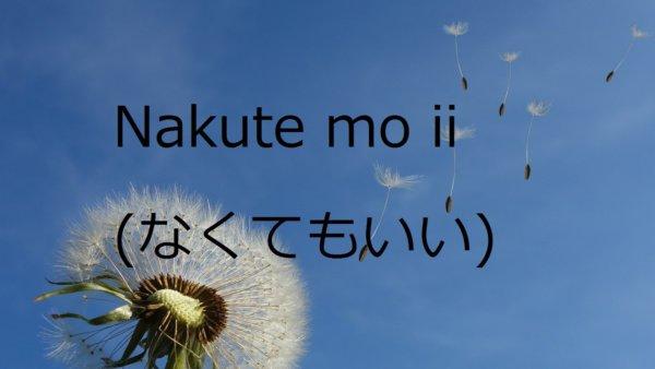 Nakute Mo Ii (Tidak Masalah Jika Tidak) – Belajar Bahasa Jepang