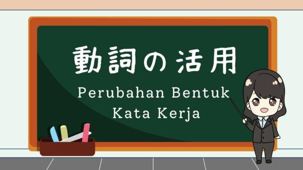 Daftar Perubahan Kata Kerja – Belajar Bahasa Jepang