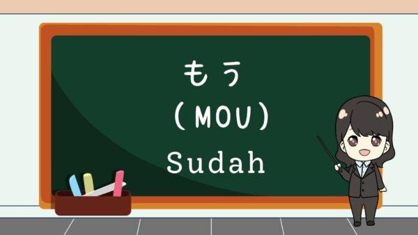 Mou (Sudah)  – Belajar Bahasa Jepang