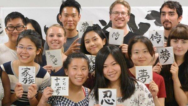 Informasi Kuliah Jangka Pendek dan Program Pertukaran Pelajar Asing Universitas Aoyama Gakuin