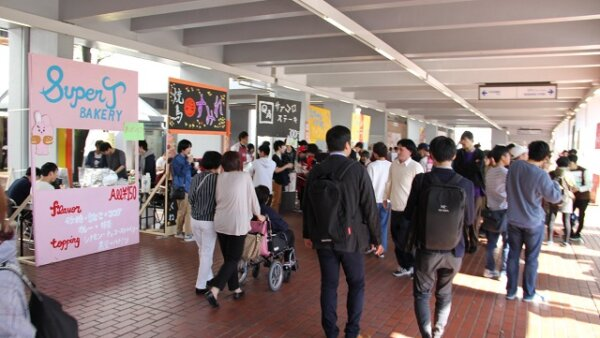 Informasi Kuliah Jangka Pendek dan Program Pertukaran Pelajar Asing Universitas Chuo
