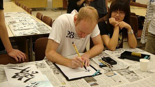 Informasi Kuliah Jangka Pendek dan Program Pertukaran Pelajar Asing Universitas Meiji