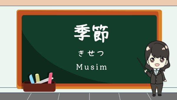 Kisetsu (Musim) – Belajar Bahasa Jepang