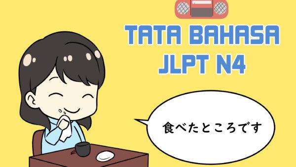 Materi Tata Bahasa JLPT N4