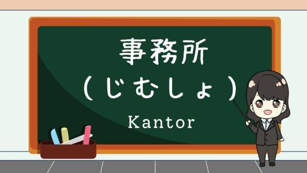 Jimusho (Kantor)  – Belajar Bahasa Jepang