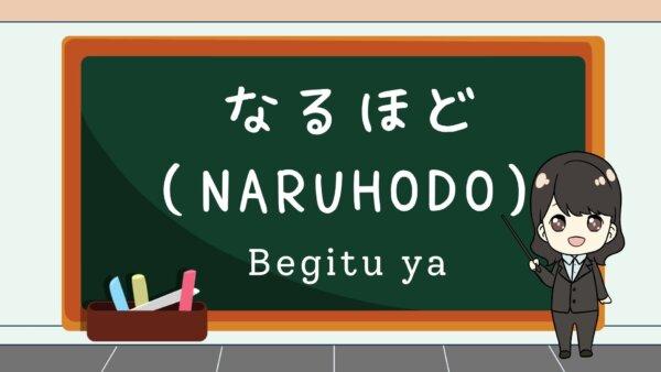 Naruhodo (Oh begitu / Begitu ya)  – Belajar Bahasa Jepang
