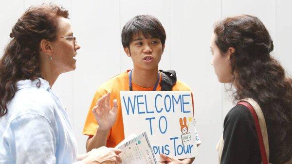 Informasi Kuliah Jangka Pendek dan Program Pertukaran Pelajar Asing Universitas Hosei