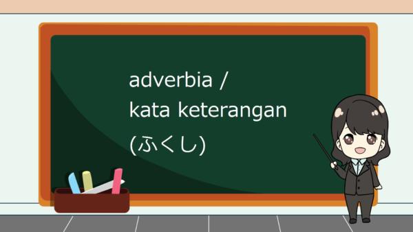 Kosakata Kata Keterangan / Adverbia JLPT N5/N4 dalam Bahasa Jepang (Fukushi) – Belajar Bahasa Jepang