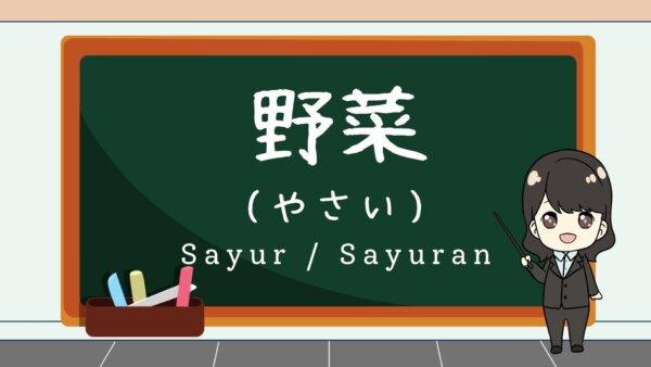 Yasai (Sayur / Sayuran)  – Belajar Bahasa Jepang