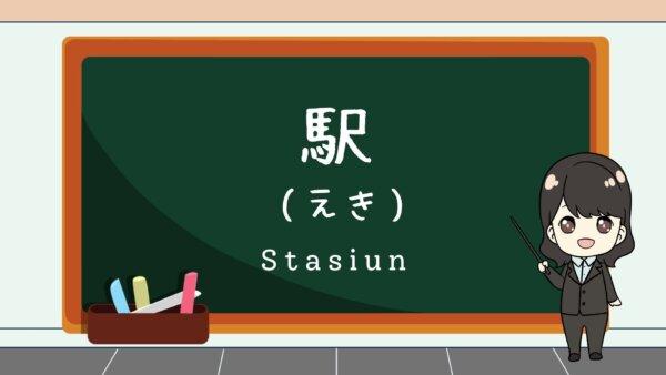 Eki (Stasiun)  – Belajar Bahasa Jepang