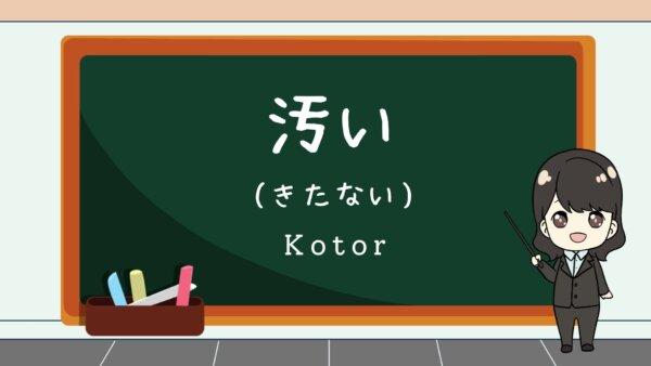 Kitanai (Kotor)  – Belajar Bahasa Jepang