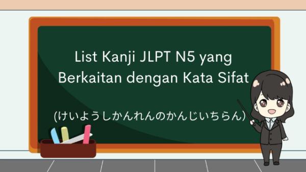 List Kanji JLPT N5 yang Berkaitan dengan Kata Sifat