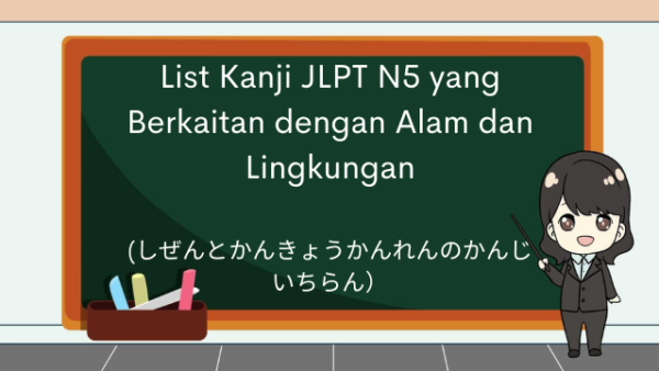 List Kanji JLPT N5 yang Berkaitan dengan Alam dan Lingkungan