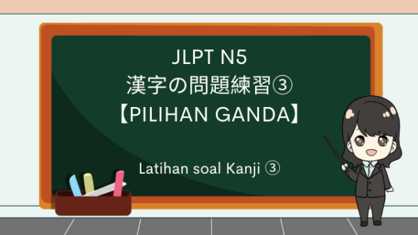 Latihan soal kanji Pilihan Ganda 3