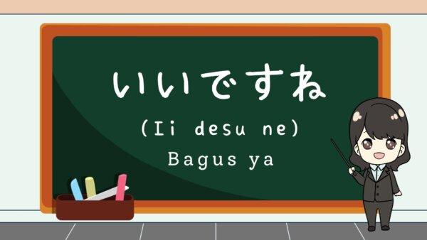 Ii desu ne (Bagus ya)  – Belajar Bahasa Jepang