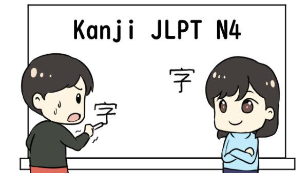 Materi Kanji JLPT N4