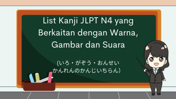 List Kanji JLPT N4 yang Berkaitan dengan Warna, Gambar, dan Suara