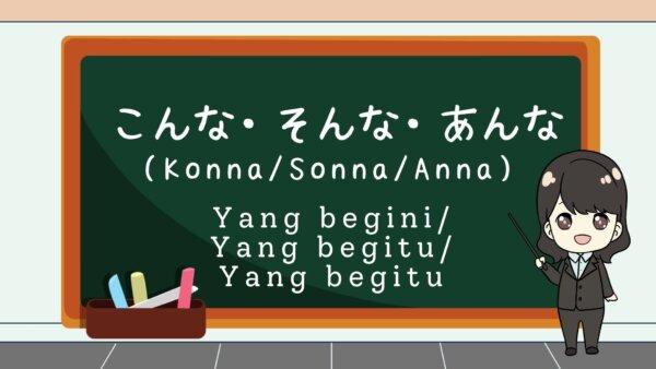 Konna / Sonna / Anna (Yang begini / Yang begitu / Yang begitu)  – Belajar Bahasa Jepang